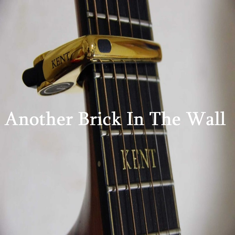 Another Brick In The Wall (Cover)