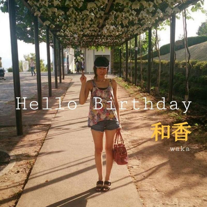 Hello Birthday