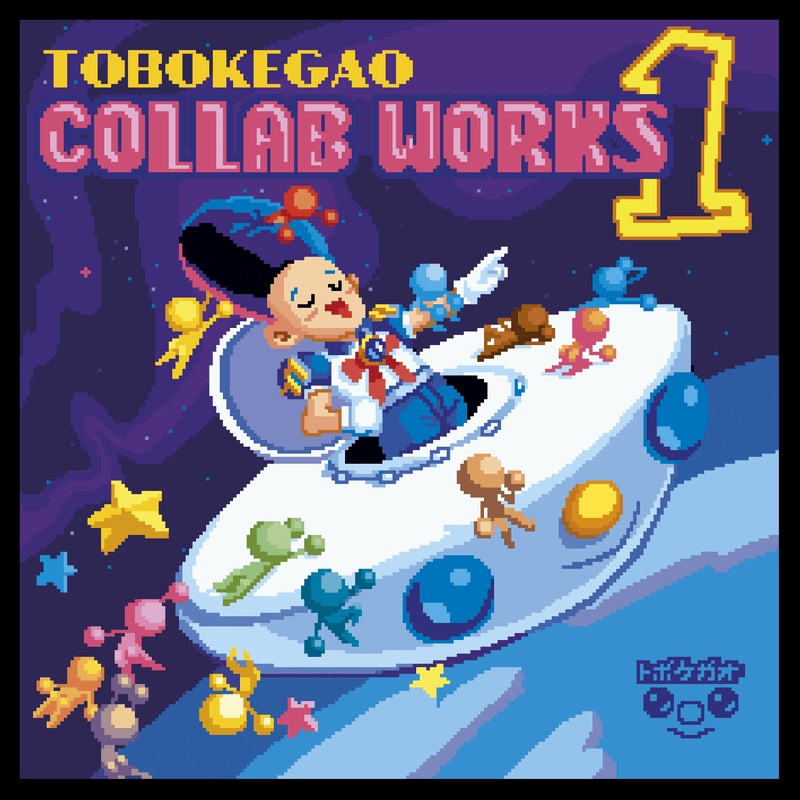 Collab Works 01