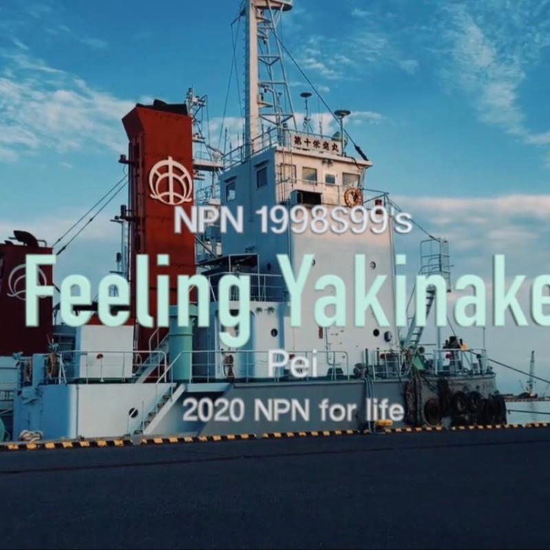 Feeling Yakinake