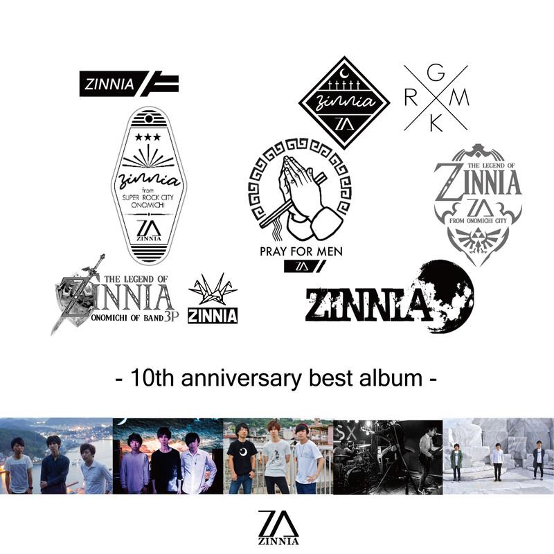 10th anniversary best album