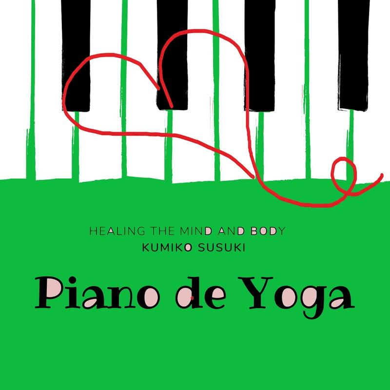 Piano de Yoga