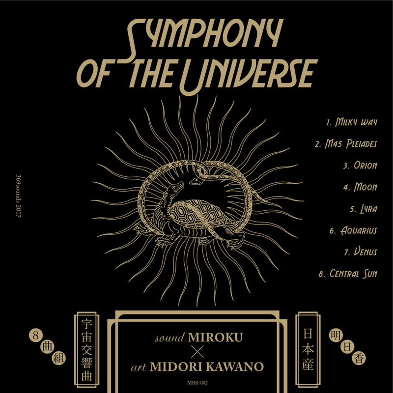 SYMPHONY OF THE UNIVERSE