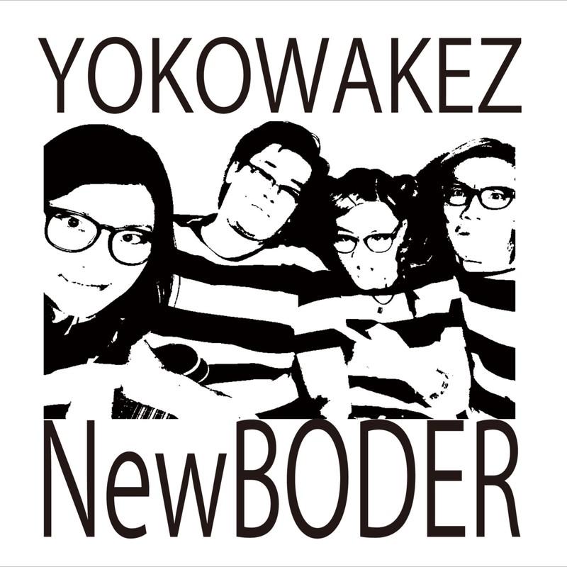 NewBORDER