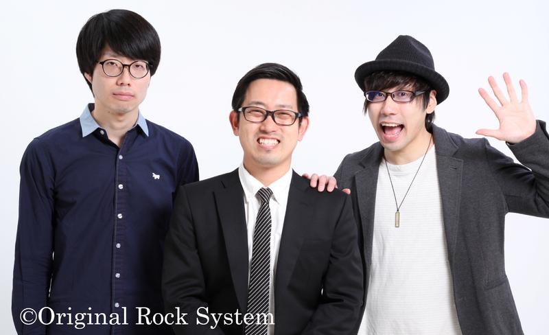 Original Rock System