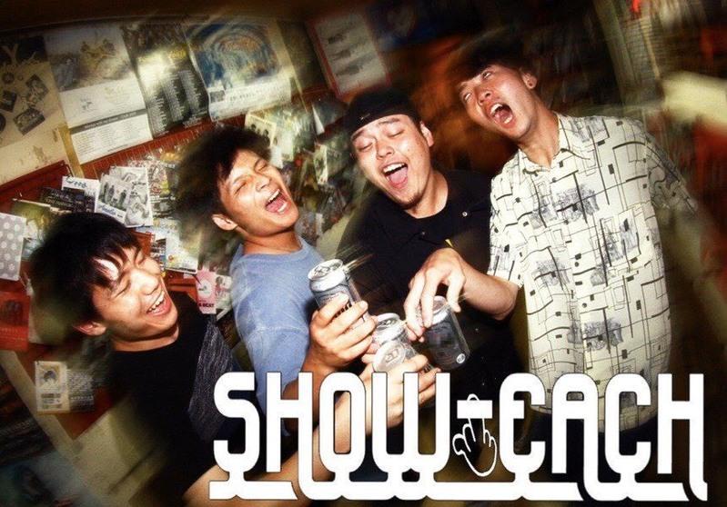 SHOW-EACH