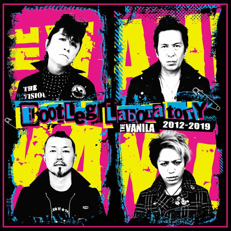 Bootleg Laboratory 2012-2019