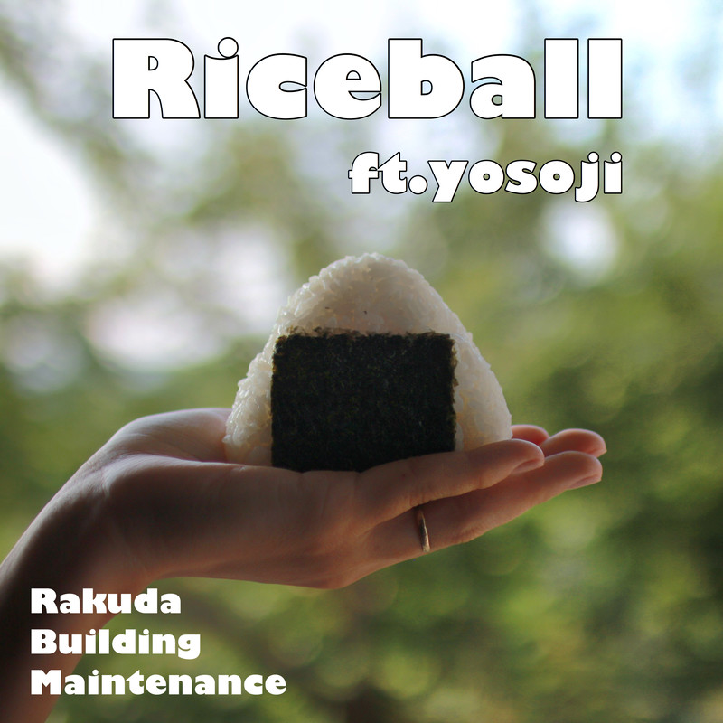 Riceball (feat. よそじ。)