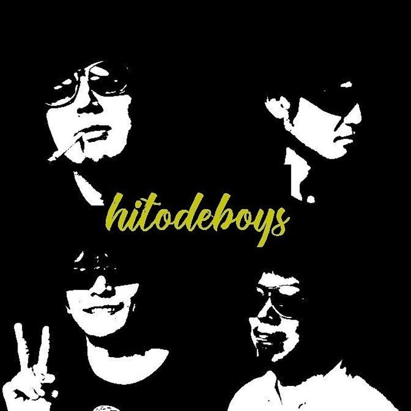 hitode boys