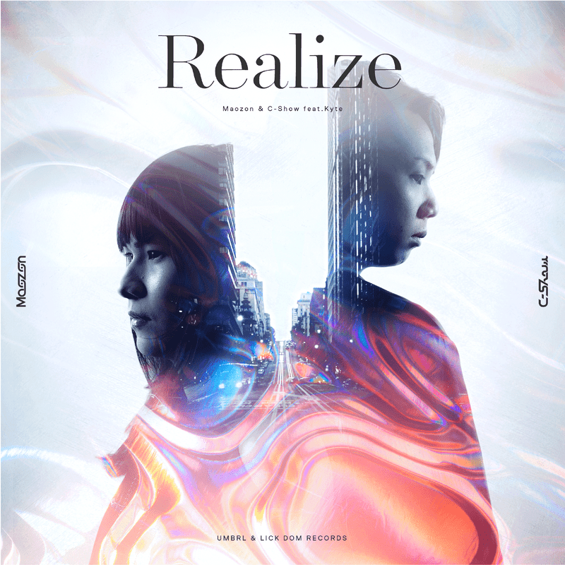 Realize (feat. Kyte)
