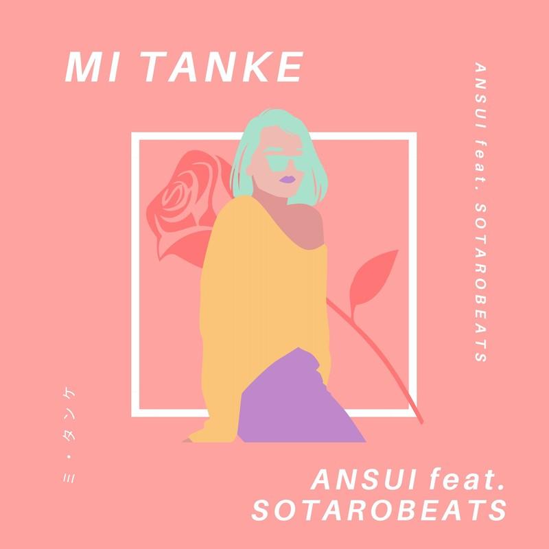 Mi Tanke (feat. SOTAROBEATS)