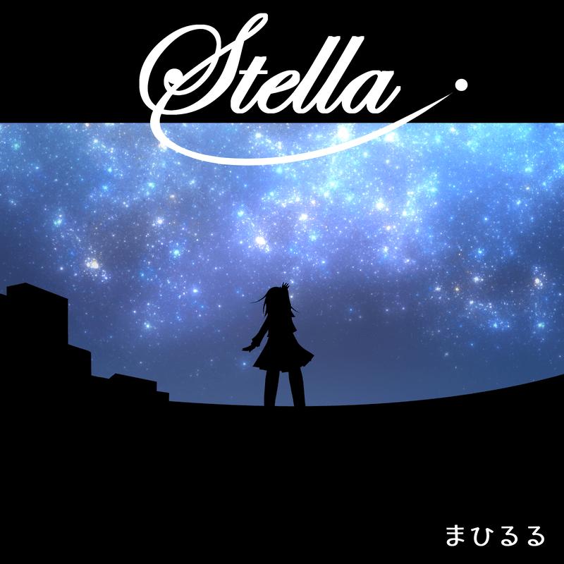 Stella (feat. IA)