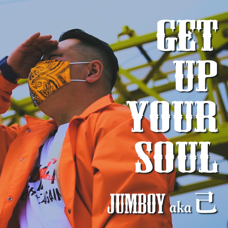 GET UP YOUR SOUL
