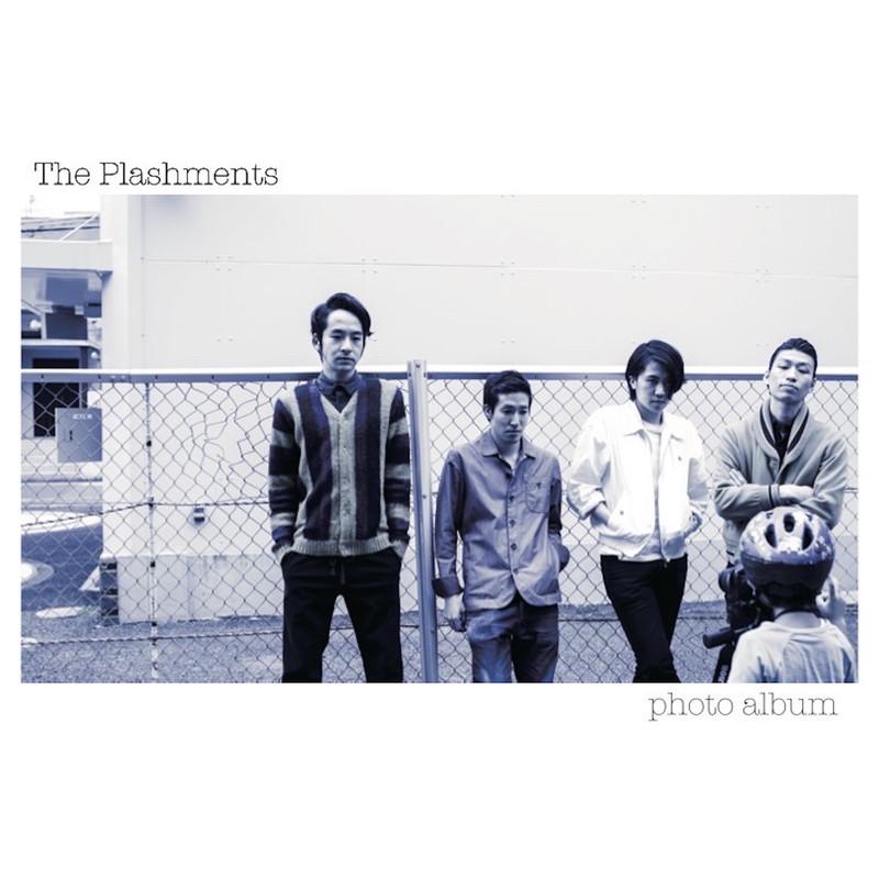 The Plashments