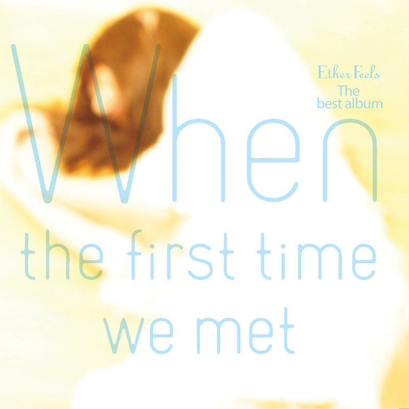 When the First Time We Met
