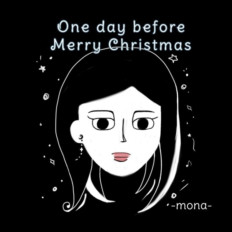 一日前のメリークリスマス
