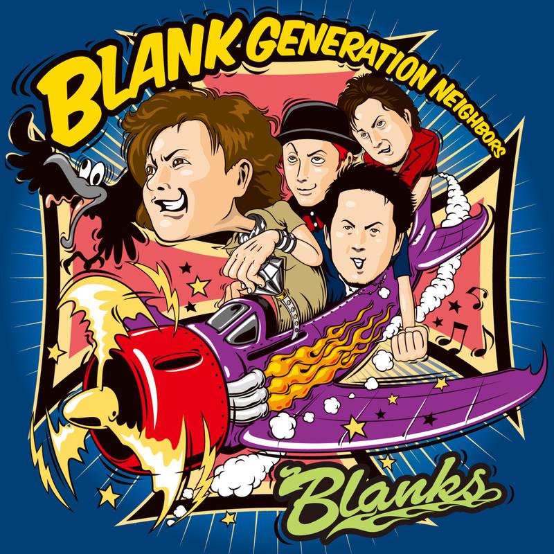 BLANK GENERATION NEIGHBORS