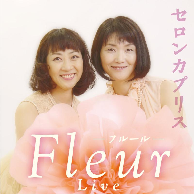 Fleur ~フルール~ Live