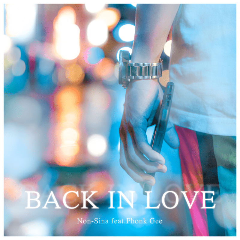 Back In Love (feat. Phonk Gee)