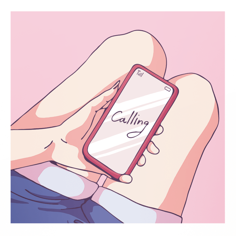 Calling (feat. Chiho)