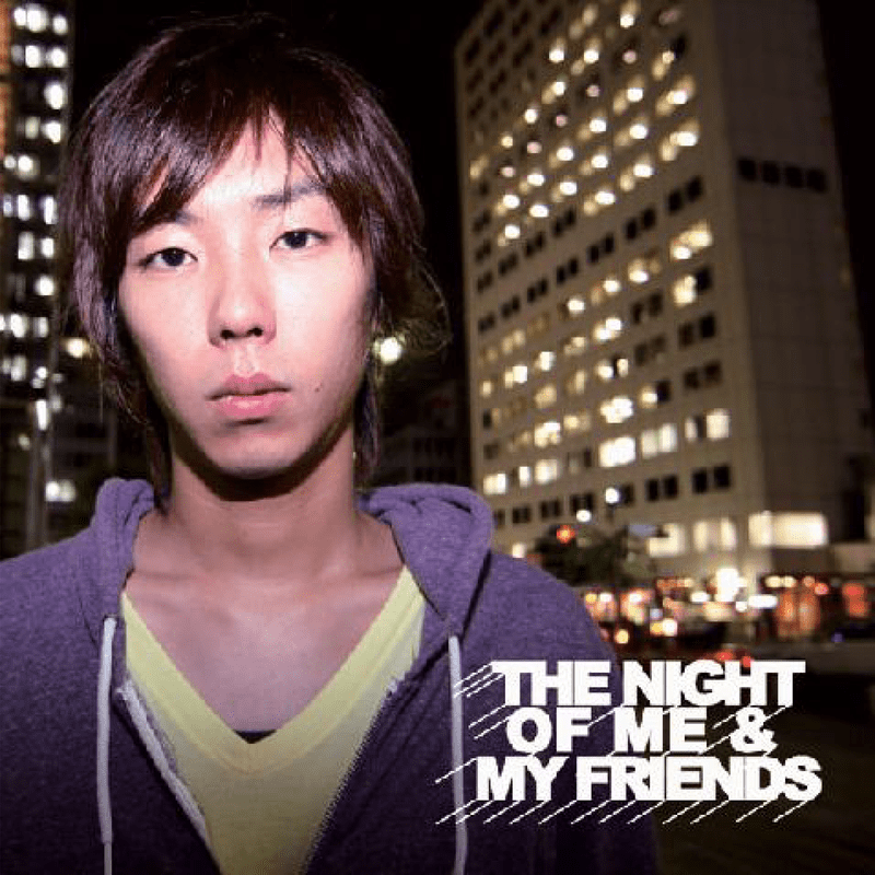 The Night of Me & My Friends