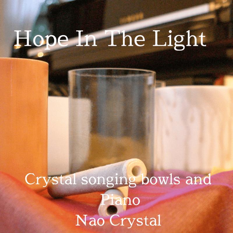 Hope In The Light 生まれかわる時