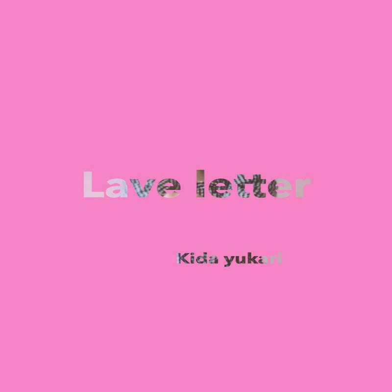 Lave letter
