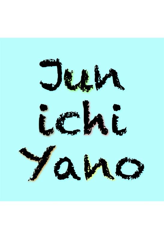 Junichi Yano