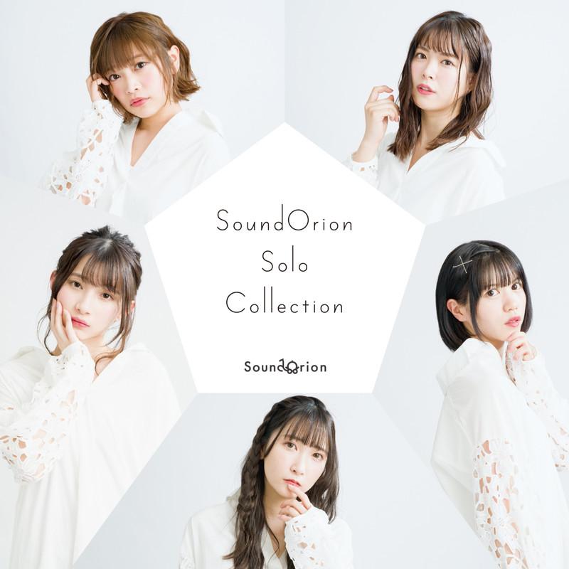 SoundOrion Solo Collection