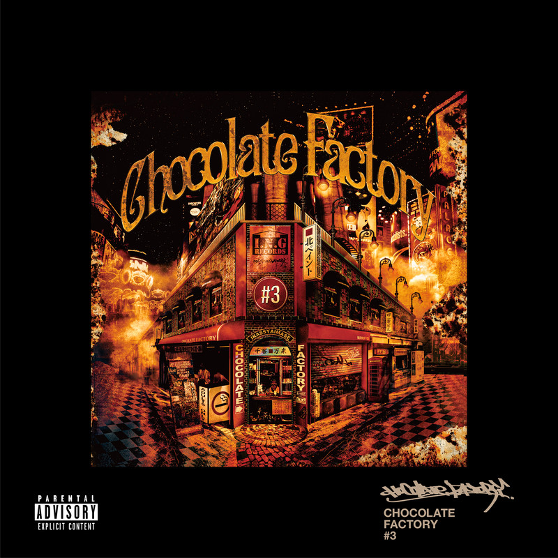 Chocolate Factory#3