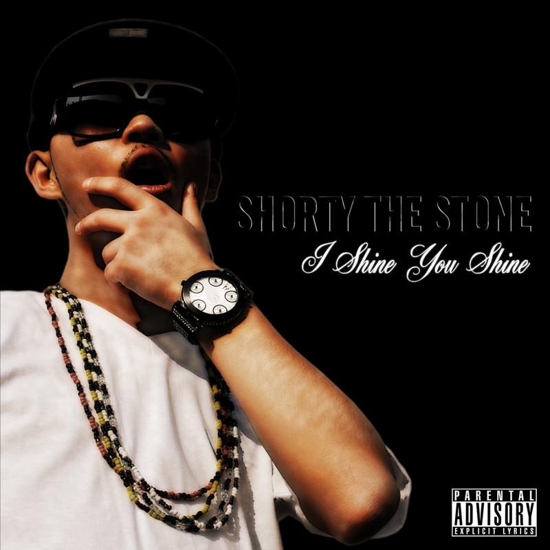 I SHINE YOU SHINE