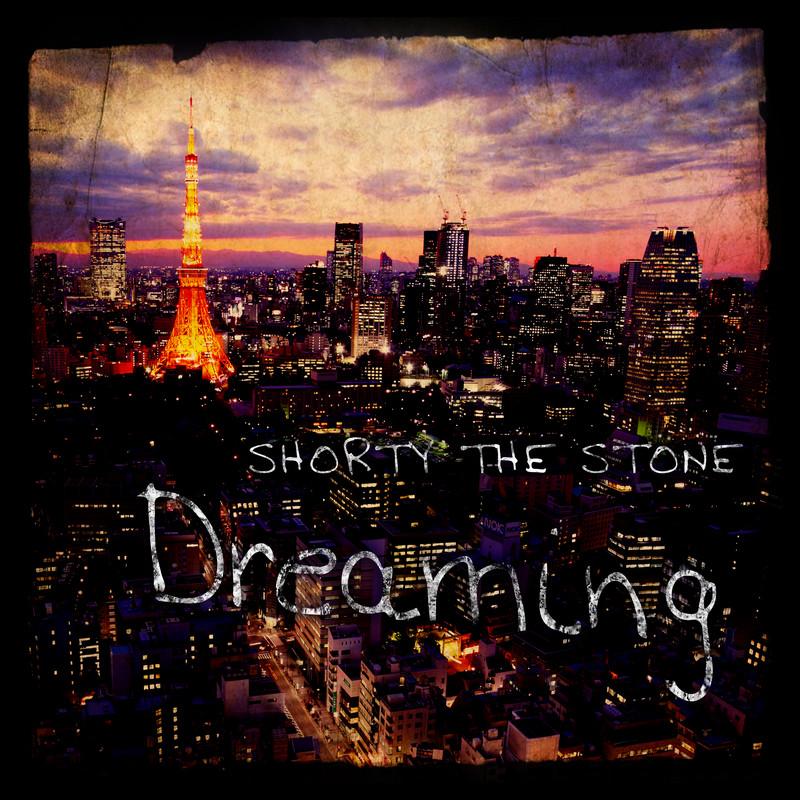 Dreaming (feat. Ballou & Maralen)
