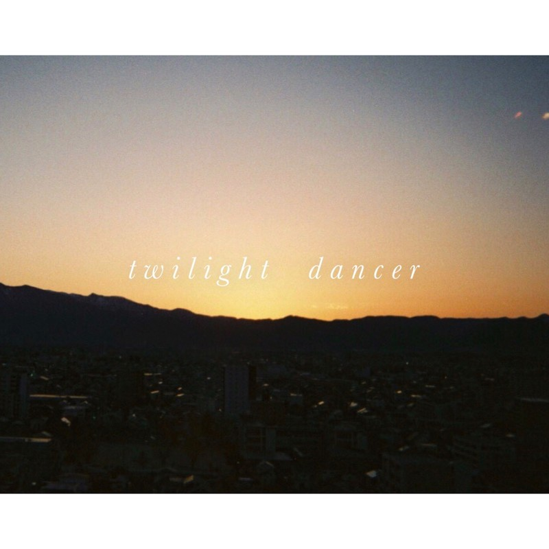 twilight dancer