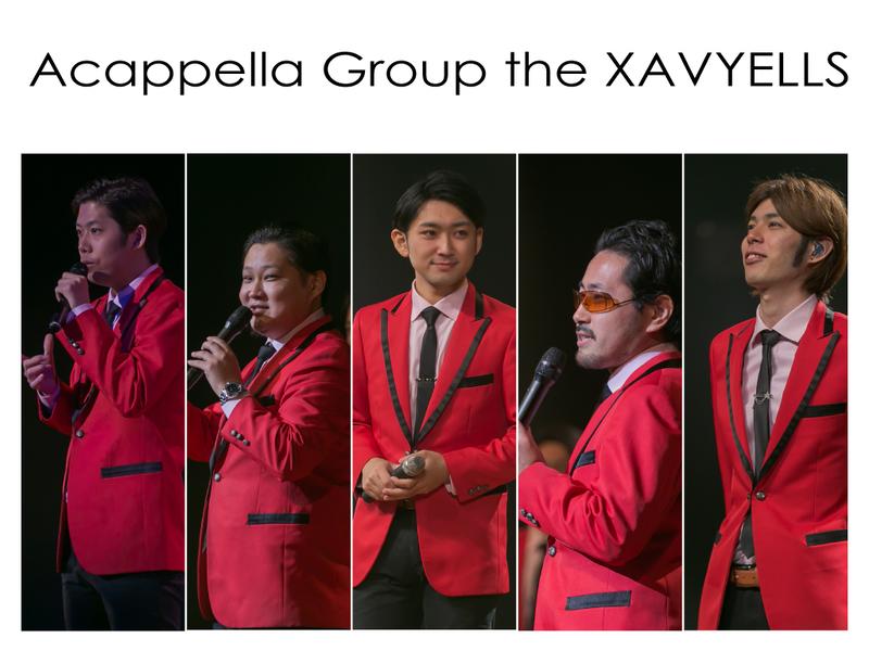 the XAVYELLS