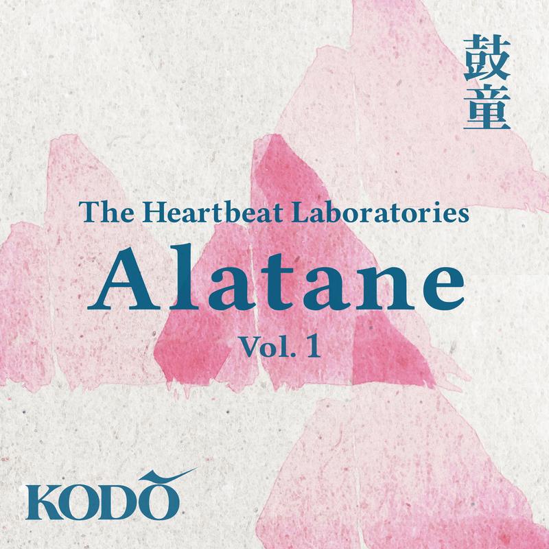 "The Heartbeat Laboratories ""Alatane"" Vol. 1"
