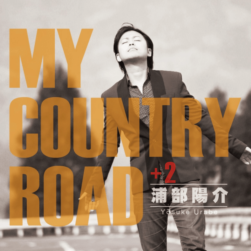 MY COUNTRY ROAD+2