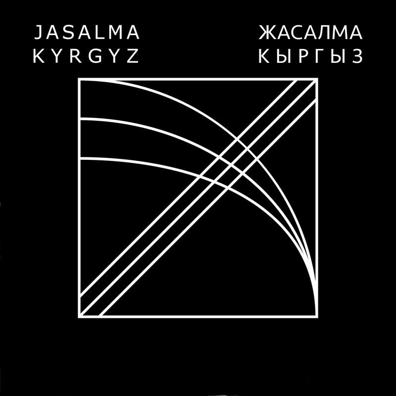 Jasalma Kyrgyz