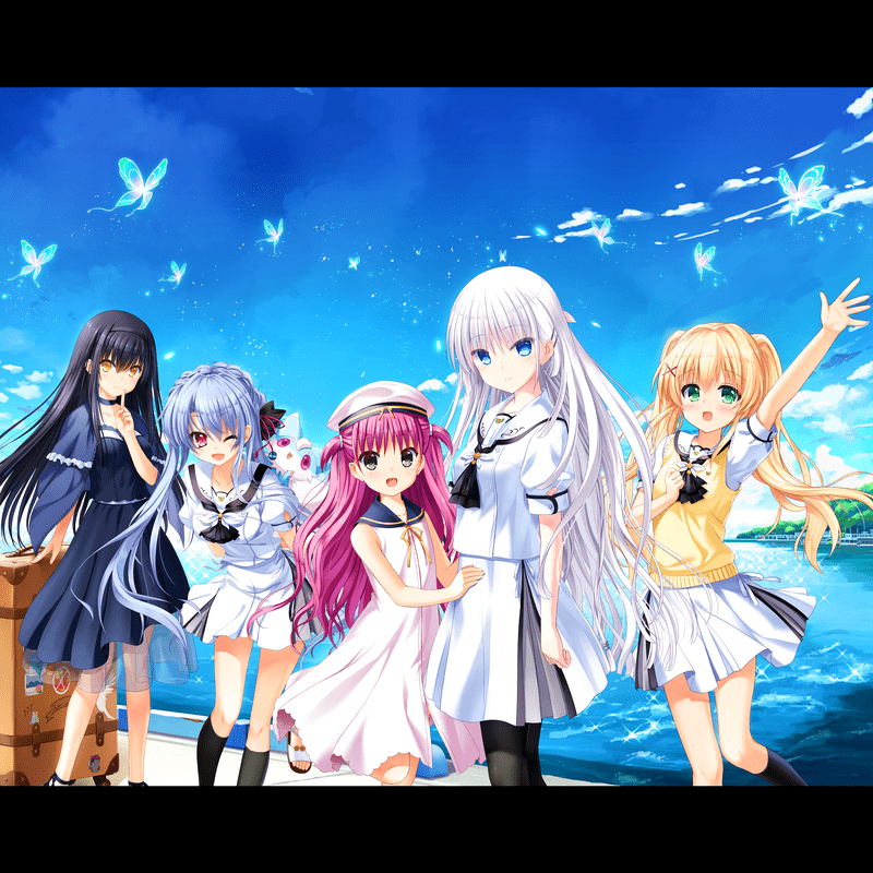 ビジュアルアーツ・夏を満喫する曲選2019
