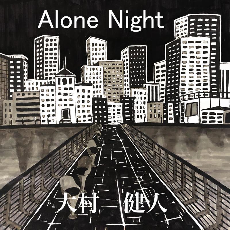 Alone Night