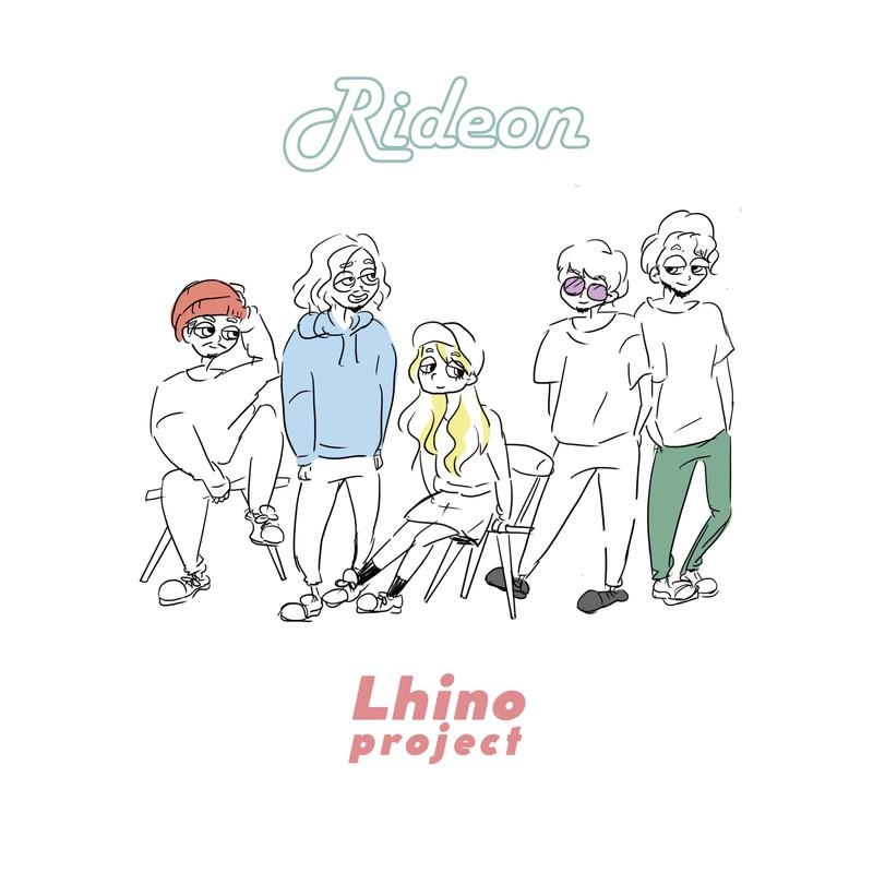 Rideon (feat. コシモトユイカ)