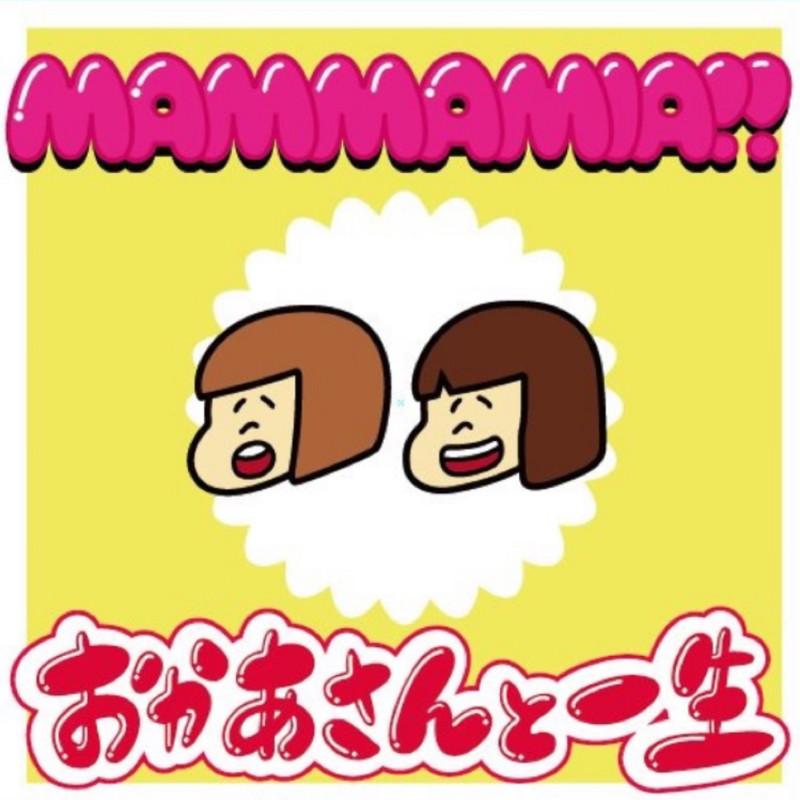 MAMMAMIA!!