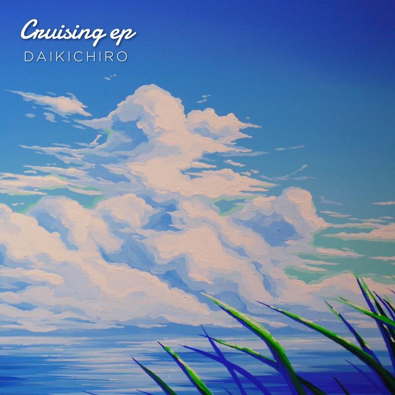 cruising ep