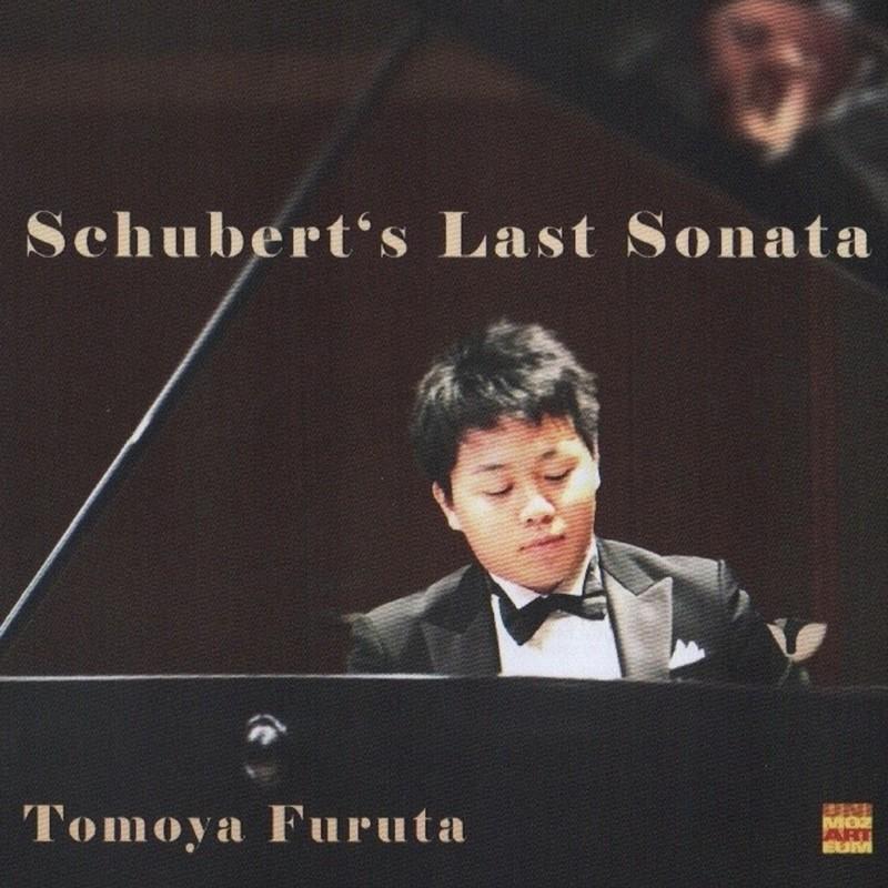 最後のピアノソナタ