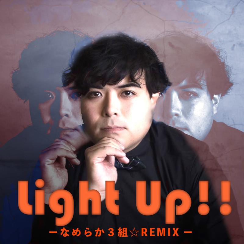 Light Up!! (なめらか3組☆Remix)
