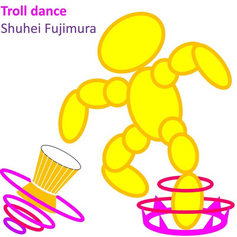 トロールダンス