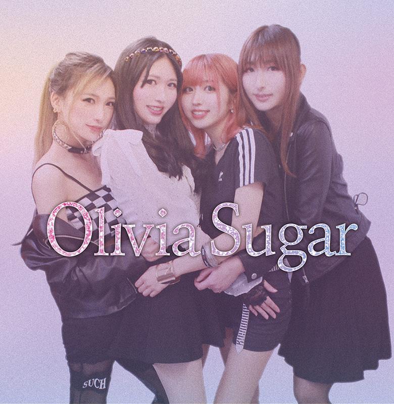 Olivia Sugar