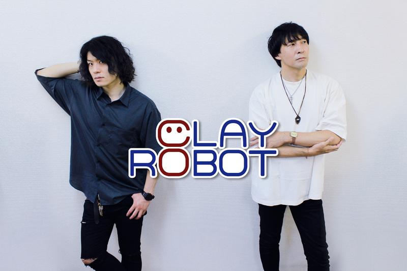 Clay Robot