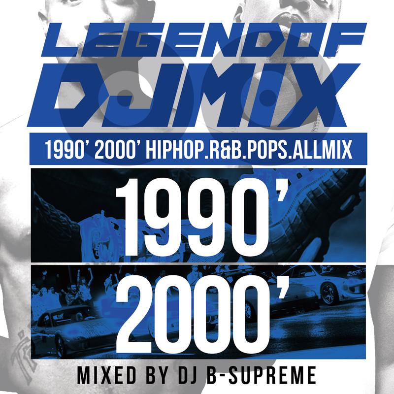 LEGEND OF DJ MIX ver.1990-2000 HipHop.R&B.Pops.ALLMIX