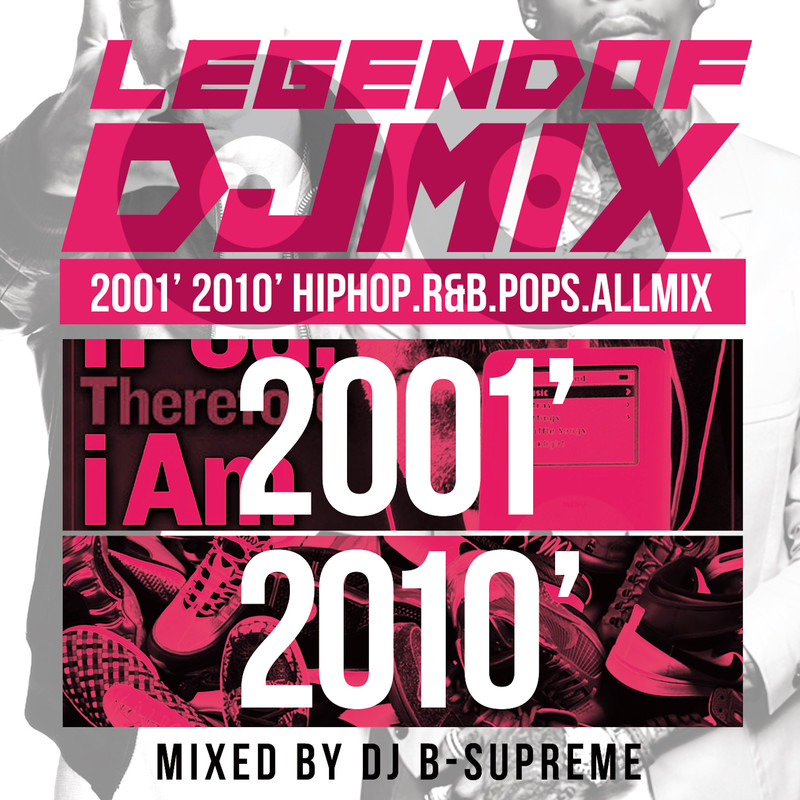 LEGEND OF DJ MIX ver.2001-2010 HipHop.R&B.Pops.ALLMIX