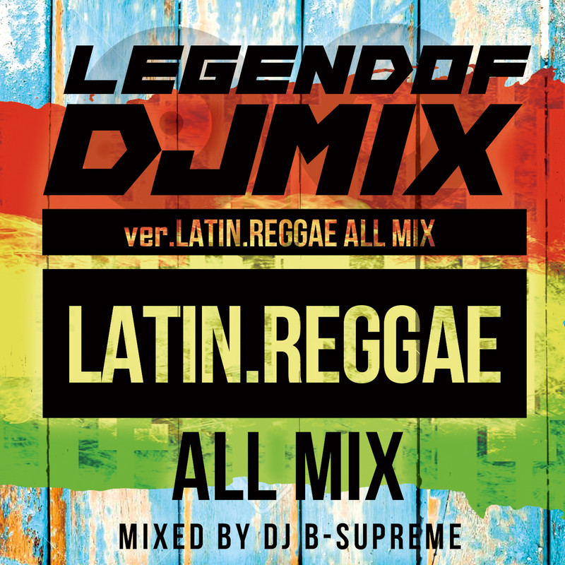 LEGEND OF DJ MIX ver.LATIN.REGGAE ALLMIX